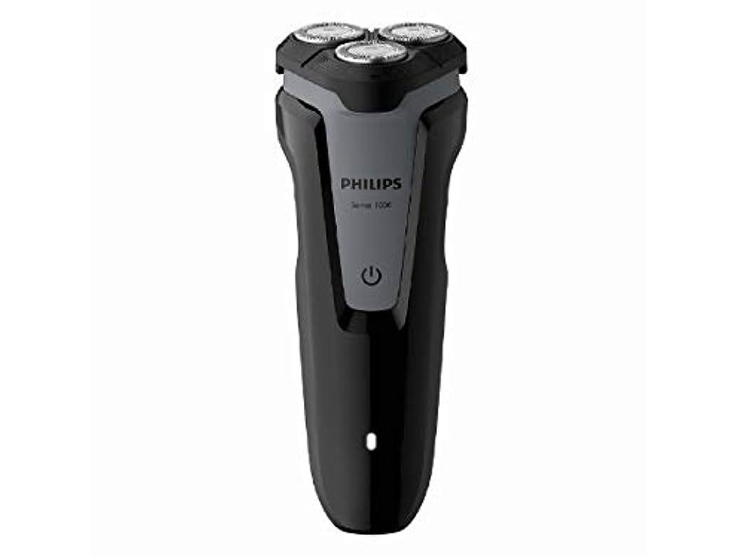 切るいらいらさせる雇用フィリップス 1000シリーズ メンズ 電気シェーバー S1040-04