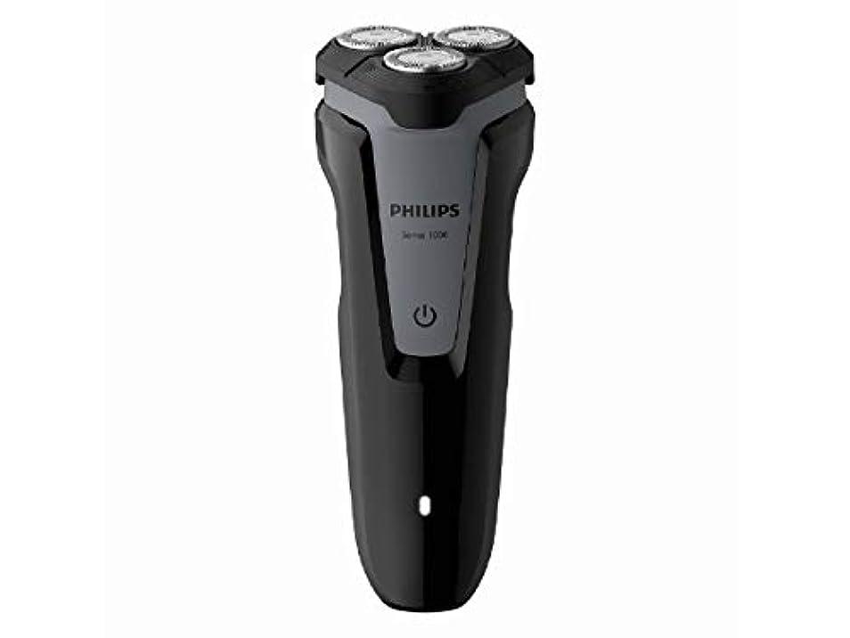 アルプスアンティーク飢饉フィリップス 1000シリーズ メンズ 電気シェーバー S1040-04