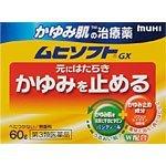 【第3類医薬品】かゆみ肌の治療薬 ムヒソフトGX 60g ×9