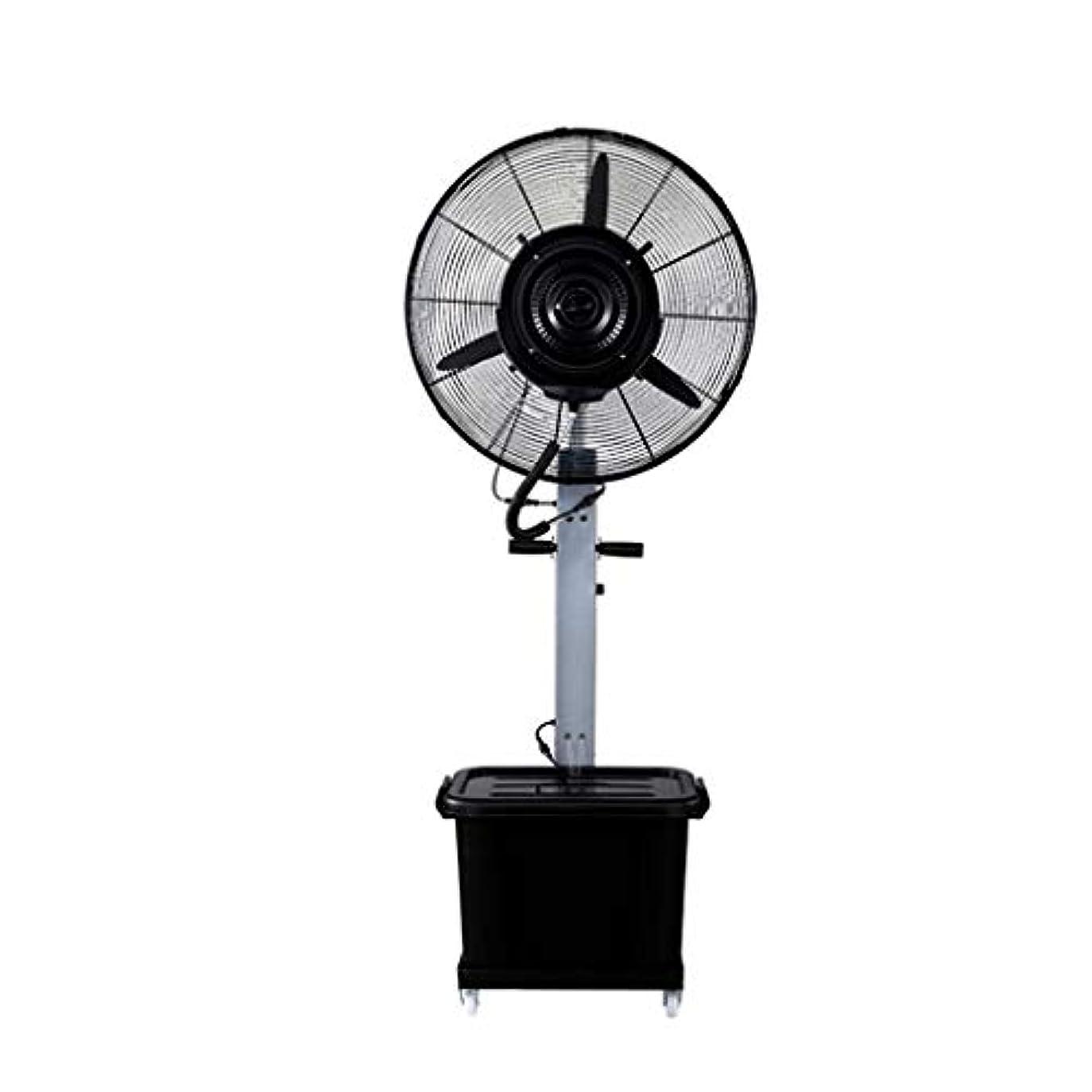 モーション是正中断工業用大型扇風機 工業用スプレーファンフロアファンウォーターミスト加湿ウォーター冷却商業用ブラックペデスタル自動ポンピング260W(シルバーグレー) 工場扇送風機