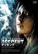 THE DESCENT [DVD]の詳細を見る