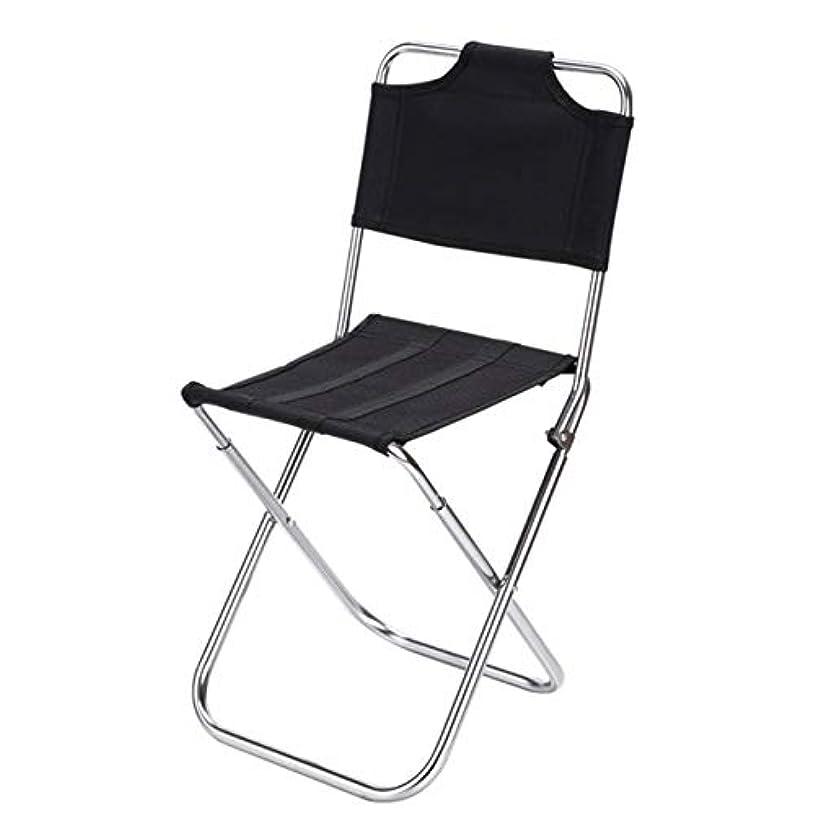 砲兵純粋に落胆したDeeploveUU 携帯用折りたたみ椅子多機能アルミ合金屋外スツール釣り用ピクニックキャンプバーベキューシート