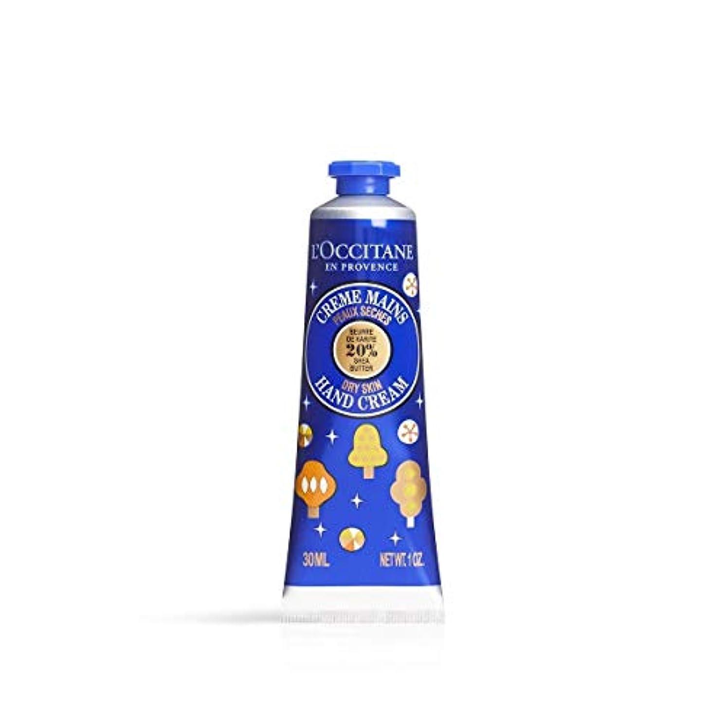 構造ディベート慈悲深いロクシタン(L'OCCITANE) クラシックシア ハンドクリーム 30ml
