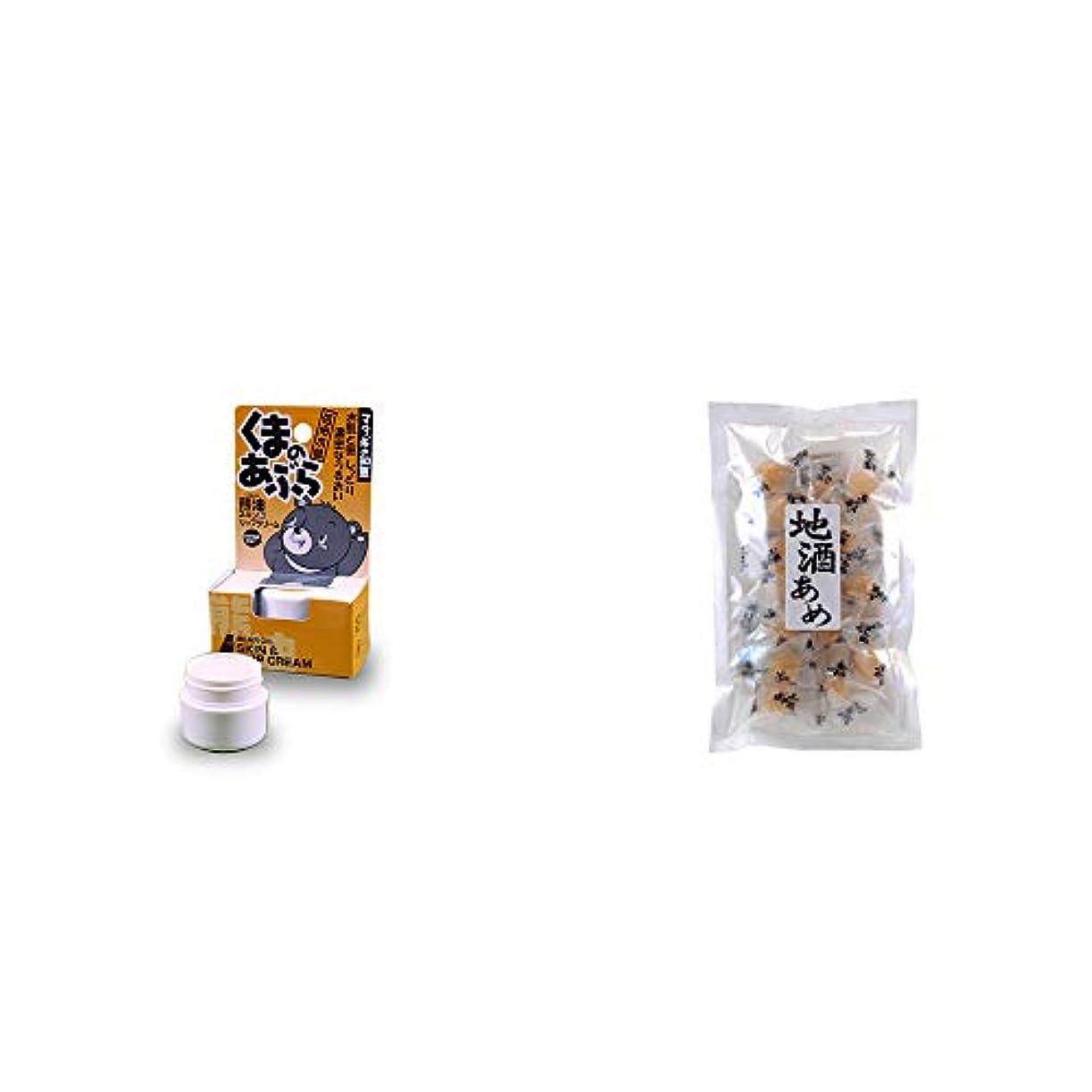 電圧カメ郵便番号[2点セット] 信州木曽 くまのあぶら 熊油スキン&リップクリーム(9g)?地酒あめ(15粒)