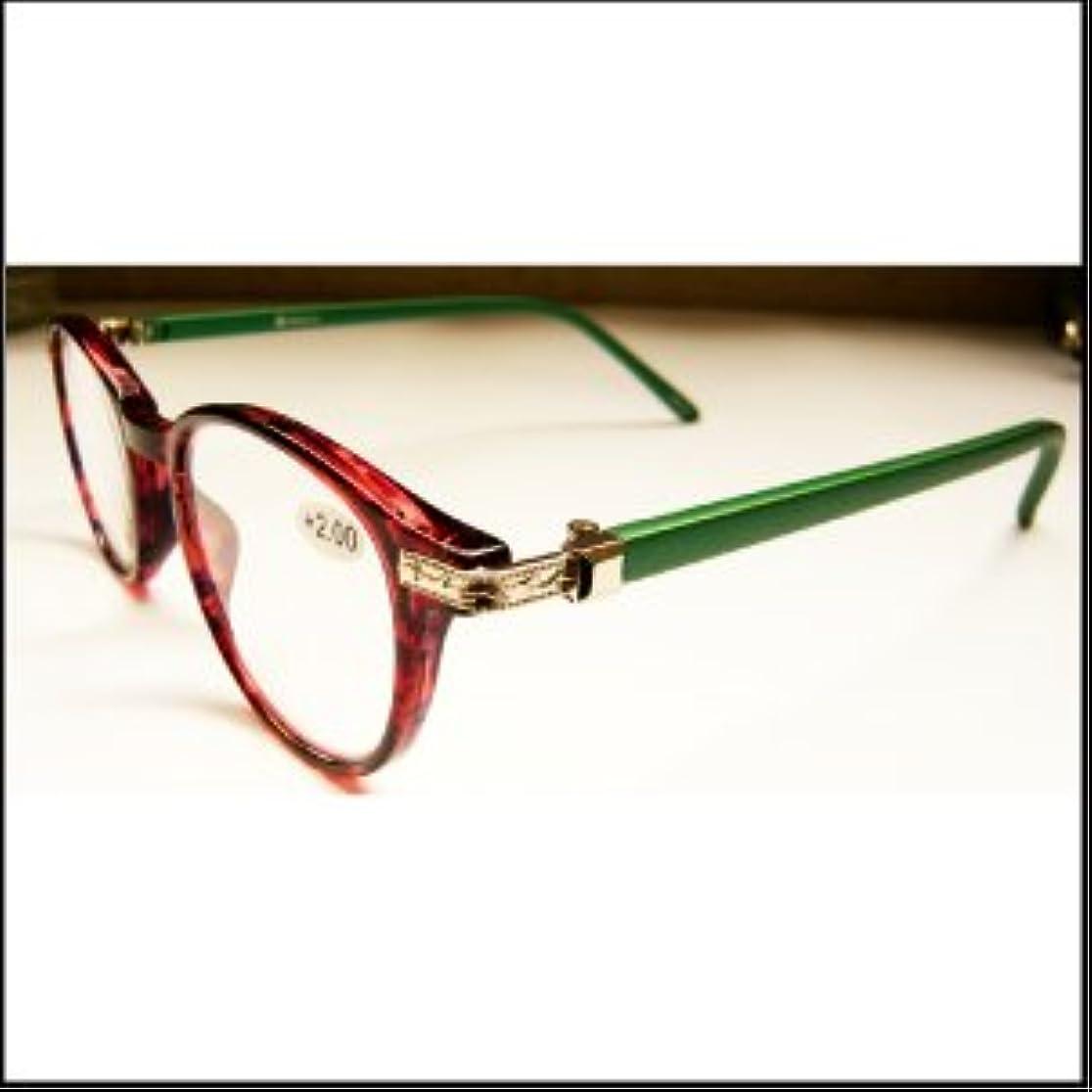 見捨てられた悲劇ずんぐりしたYGJ76/ロイドメガネ老眼鏡 (3.0, Purple/Green)