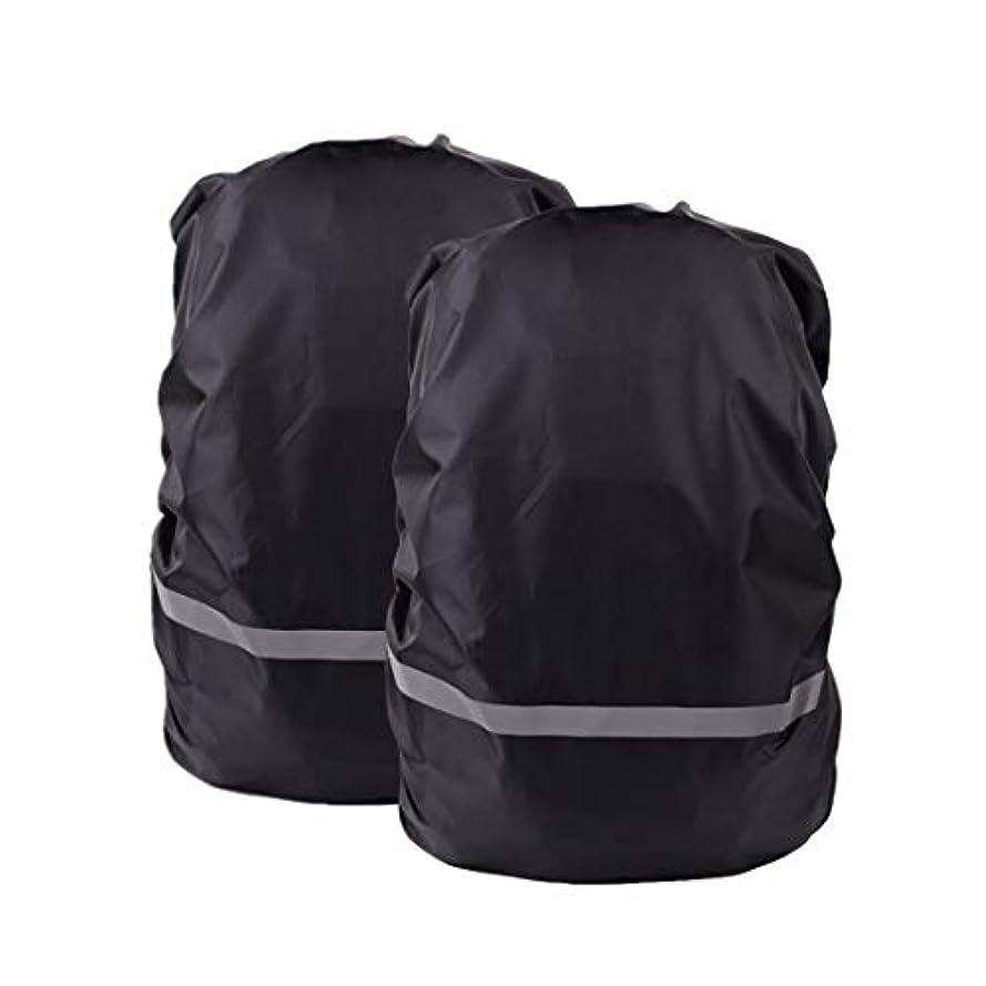 ごみ機械的透過性Dyrenson 2個入りレインカバー リュックカバー ブラック 夜間反射 防水カバー 雨よけ ザックカバー 収納袋付き 3サイズ