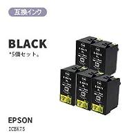 GMY 5本セット EPSON(エプソン) ICBK75 対応 互換インクカートリッジ 【残量表示対応 ICチップ付】 JAN:4580682435254