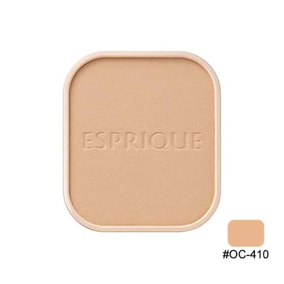 提案するメッシュパートナーコーセー エスプリーク ピュアスキン パクト UV OC-410 レフィル [並行輸入品]