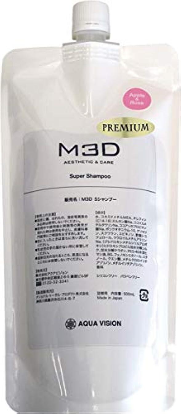 枯渇する警告するボット【P】M3D スーパーシャンプー アップルローズ 詰め替え用リフィル 500ml