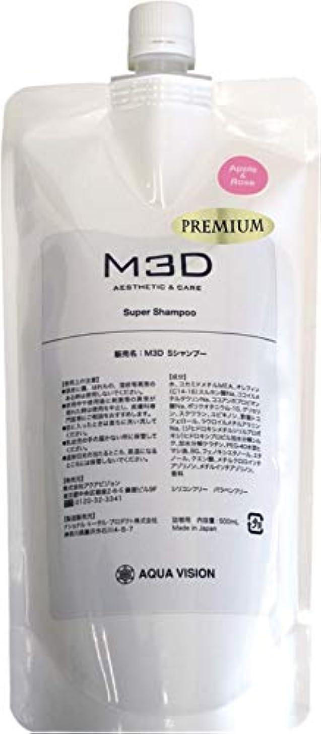 膨らませる評論家ビット【P】M3D スーパーシャンプー アップルローズ 詰め替え用リフィル 500ml