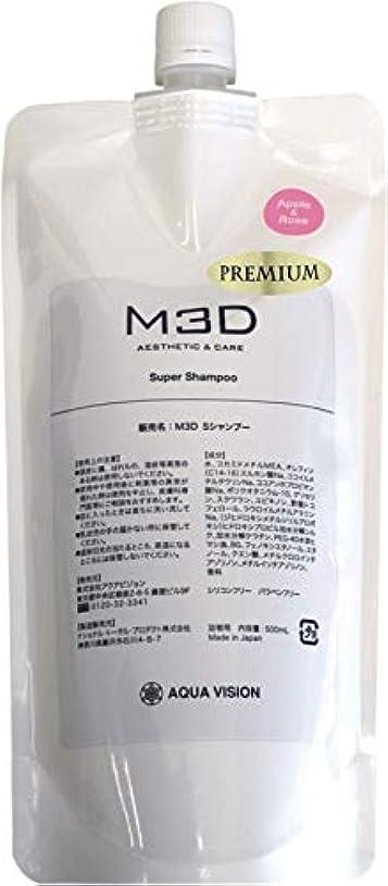 配置顧問歯【P】M3D スーパーシャンプー アップルローズ 詰め替え用リフィル 500ml