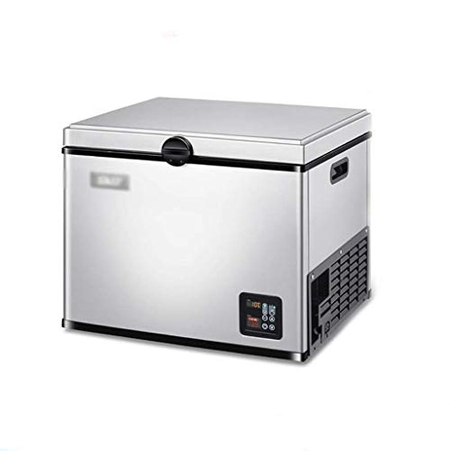 デモンストレーション石鹸虎車冷蔵庫コンプレッサ35/45/65リットルー冷凍車ホームデュアルユース12 / 24Vポータブル冷蔵庫