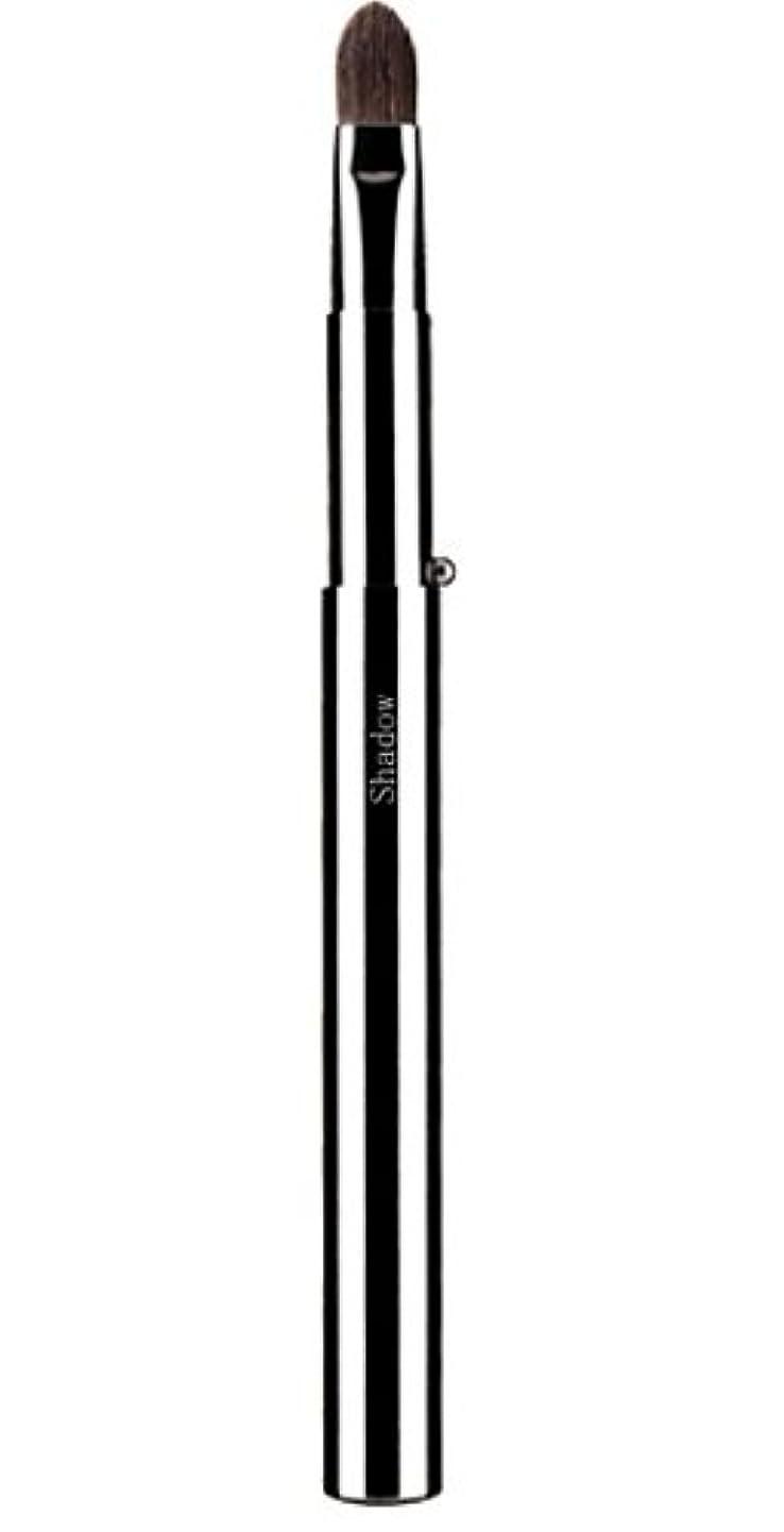 学者チップ苦痛広島熊野筆 携帯アイシャドーブラシ 毛質 コリンスキー/灰リス