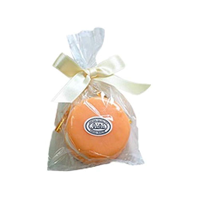 ダルセット塊丈夫リィリィ マカロンソープ MS-OR オレンジ