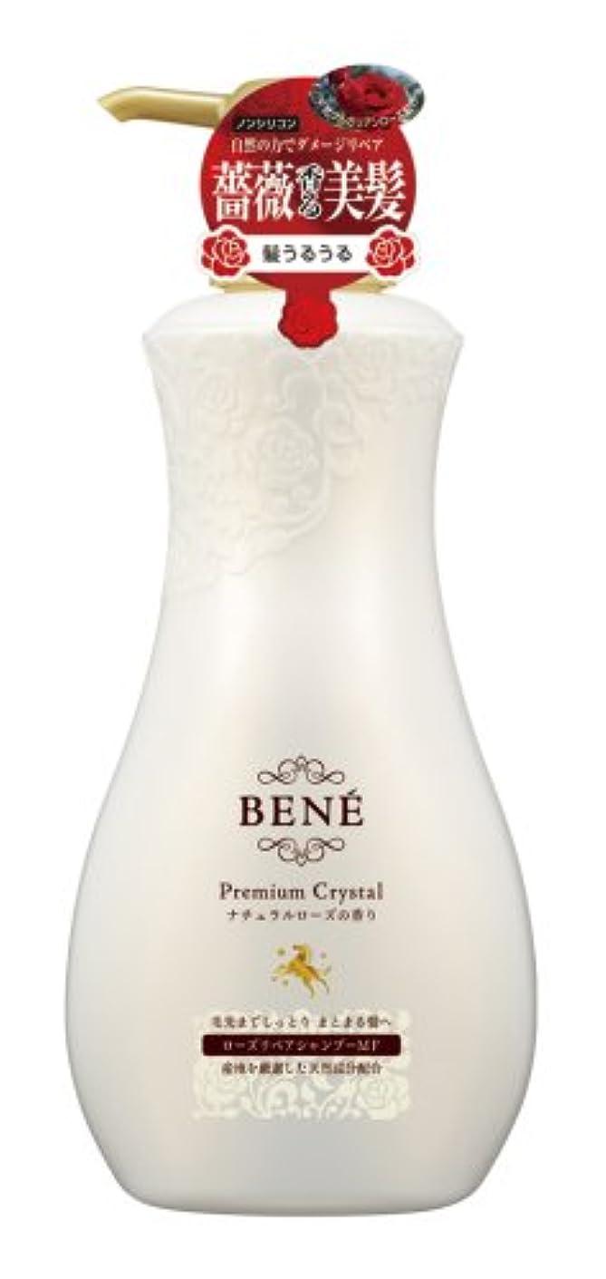 指紋岸ペアBENE Premium Crystal(ベーネプレミアムクリスタル) ローズリペアシャンプーMF 550mL