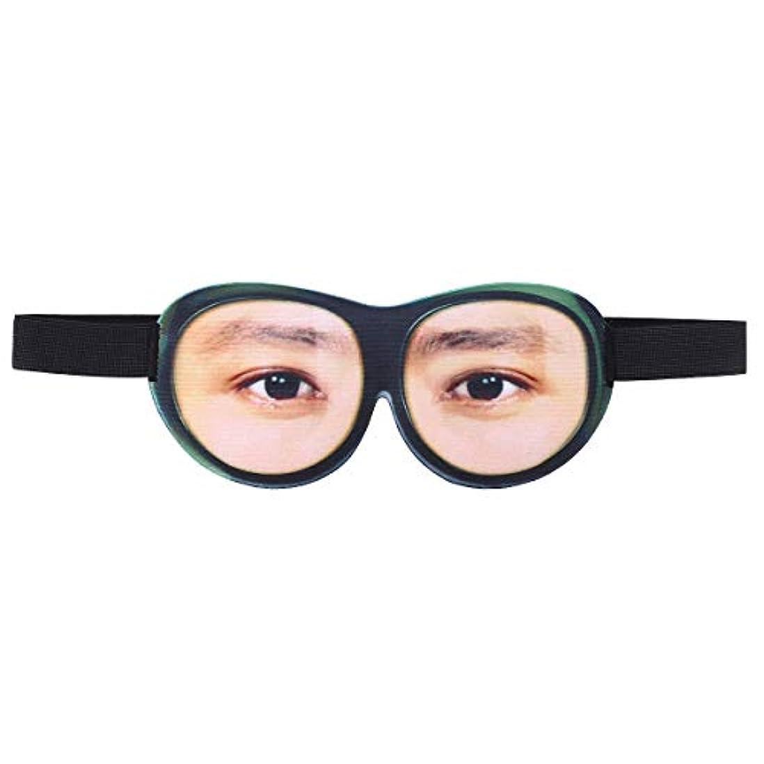 罰ログ事実Healifty 睡眠目隠し3D面白いアイシェード通気性睡眠マスク旅行睡眠ヘルパーアイシェード用男性と女性