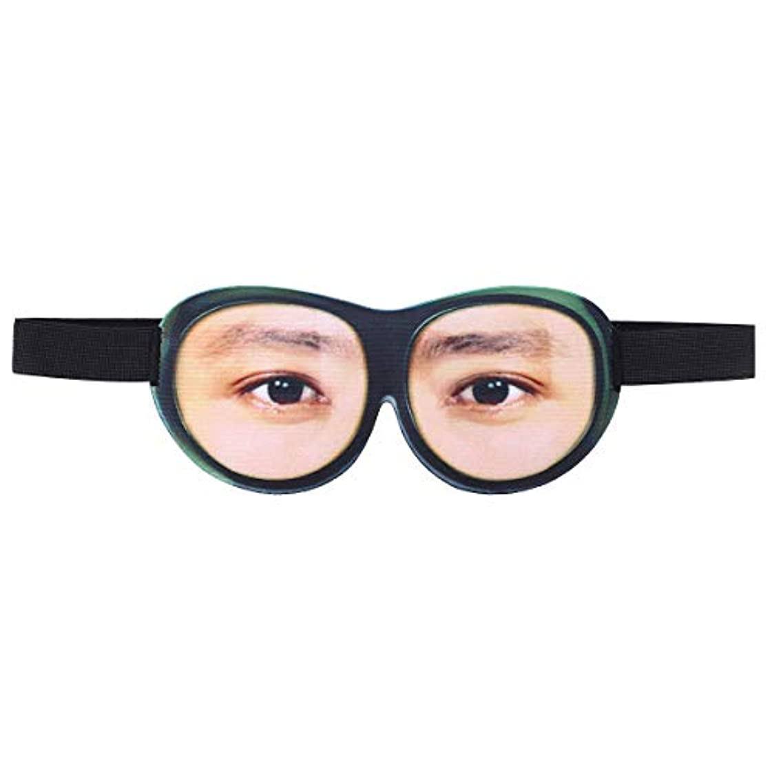 保守的磁気フィードオンHealifty 3D面白いアイシェード睡眠マスク旅行アイマスク目隠し睡眠ヘルパーアイシェード男性女性旅行昼寝と深い眠り(男になりすまし)