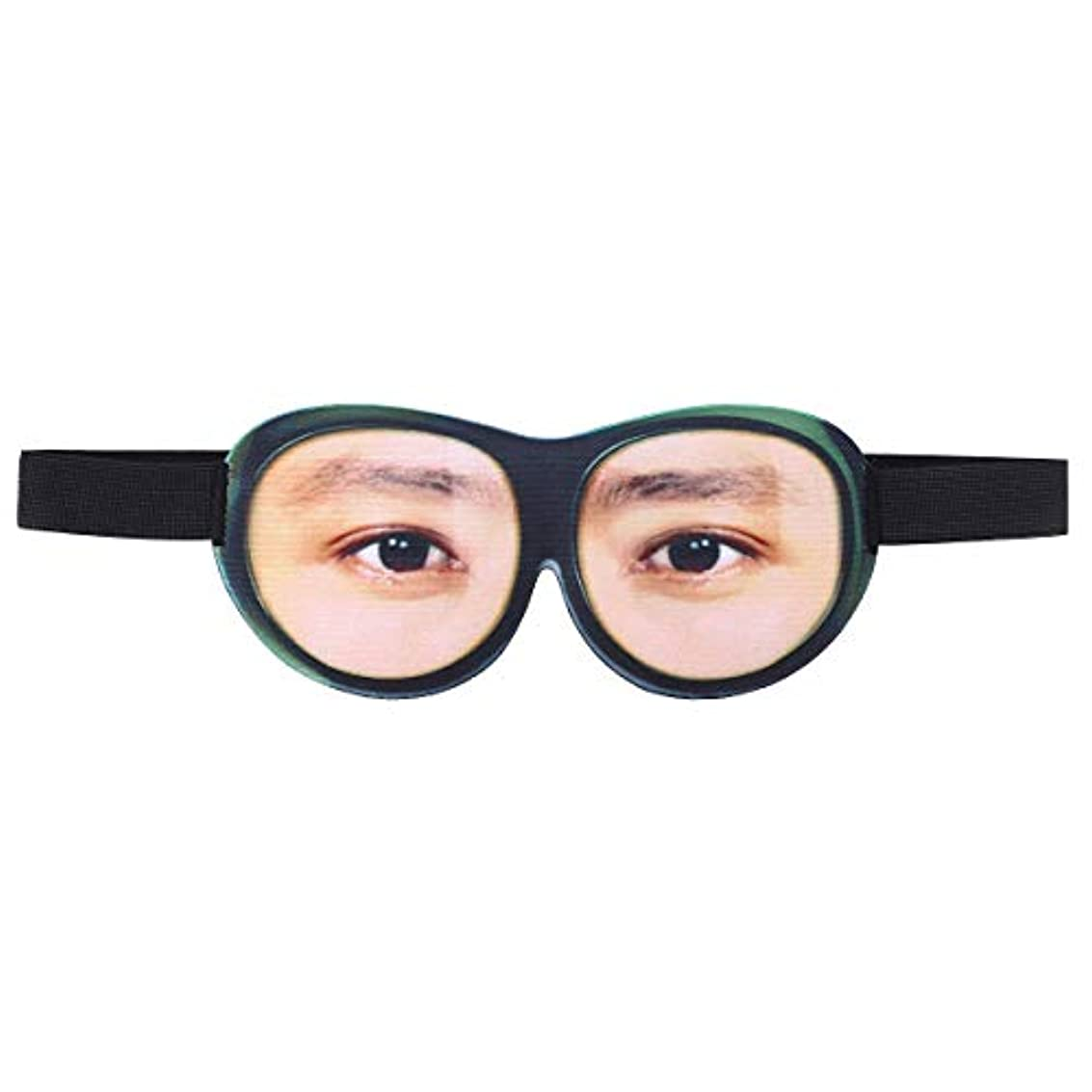 賢明なグラマー現実Healifty 3D面白いアイシェード睡眠マスク旅行アイマスク目隠し睡眠ヘルパーアイシェード男性女性旅行昼寝と深い眠り(男になりすまし)