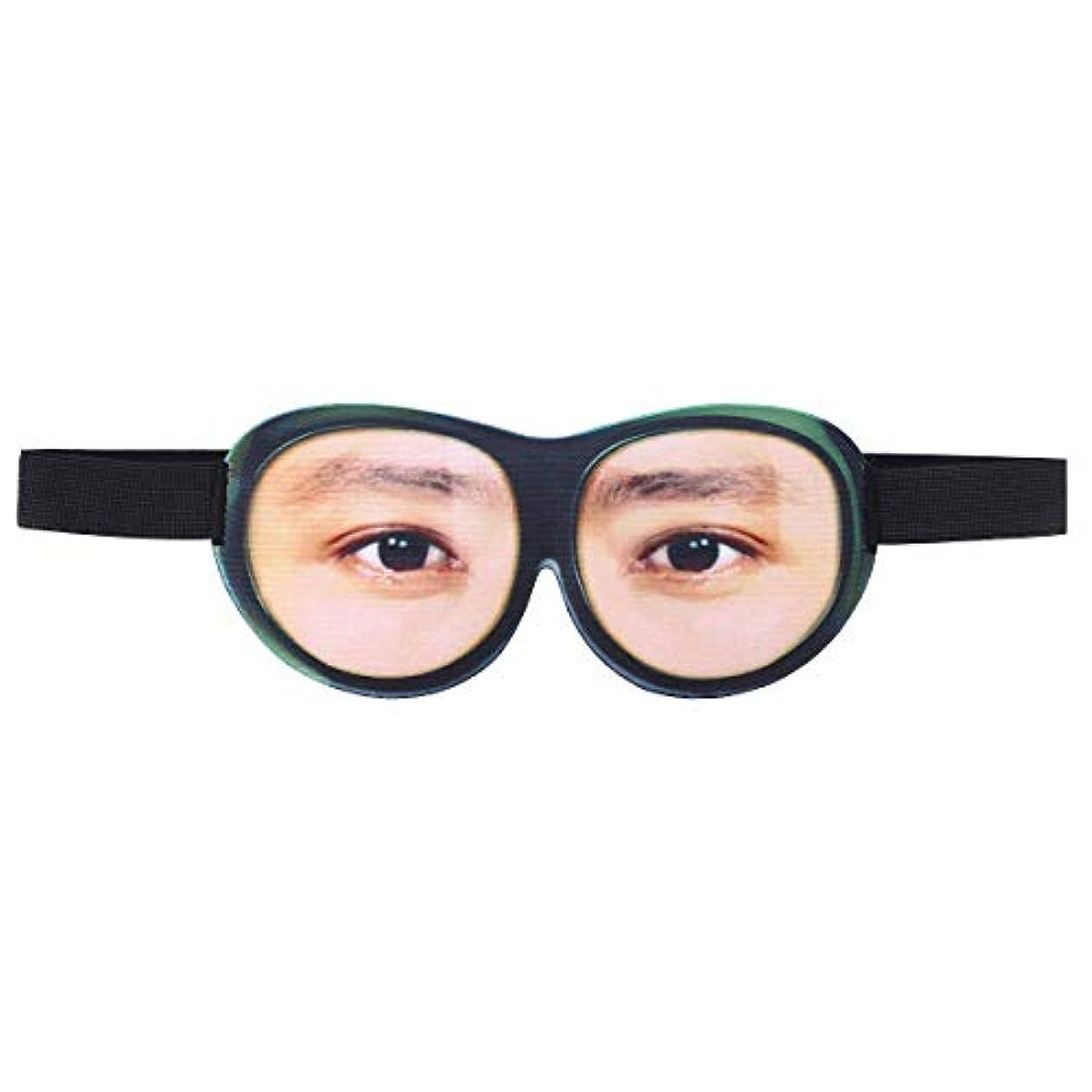 Healifty 3D面白いアイシェード睡眠マスク旅行アイマスク目隠し睡眠ヘルパーアイシェード男性女性旅行昼寝と深い眠り(男になりすまし)