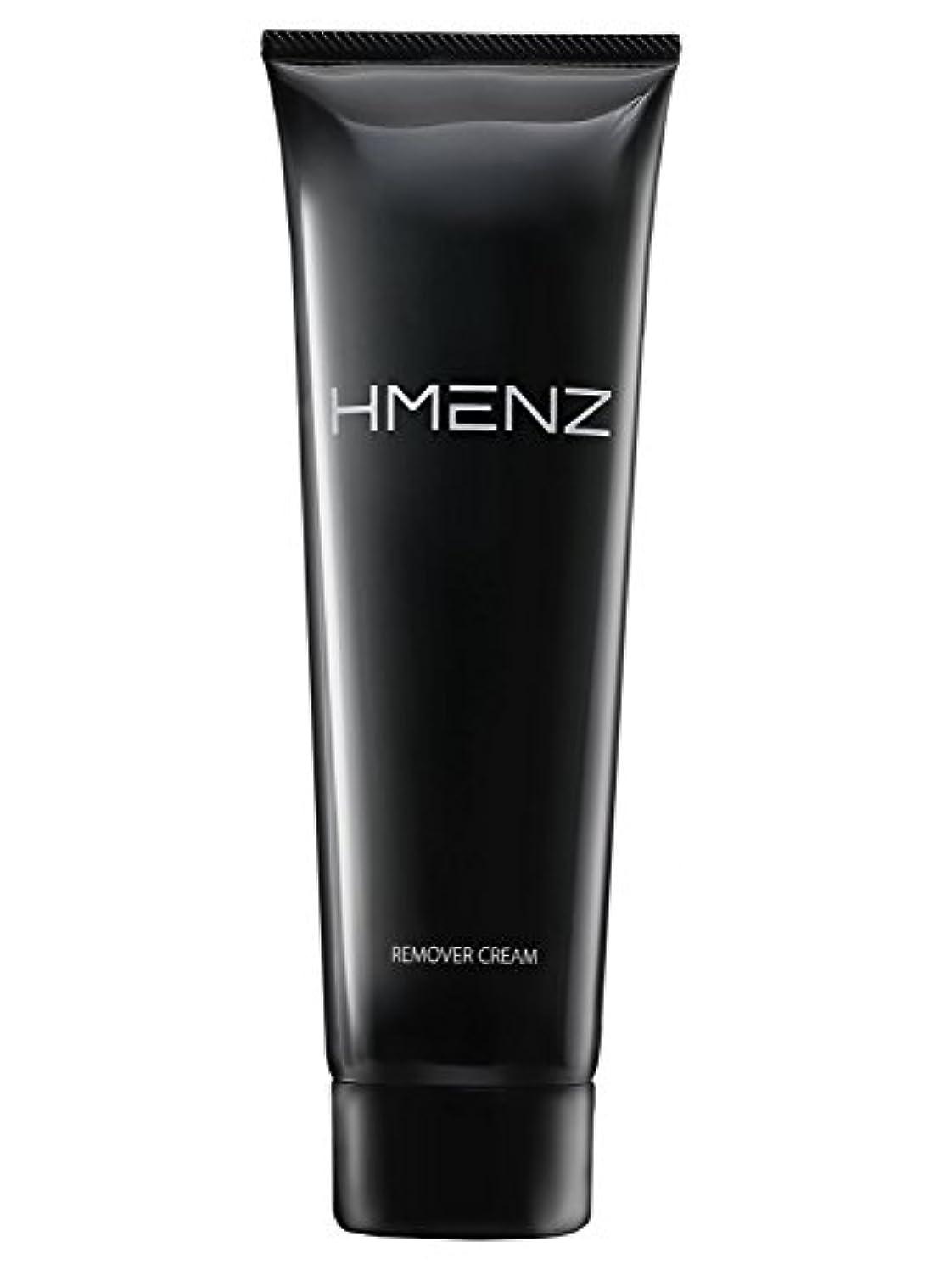 こしょう海契約医薬部外品 HMENZ メンズ 除毛クリーム 210g [陰部/VIO/アンダーヘア/ボディ用]