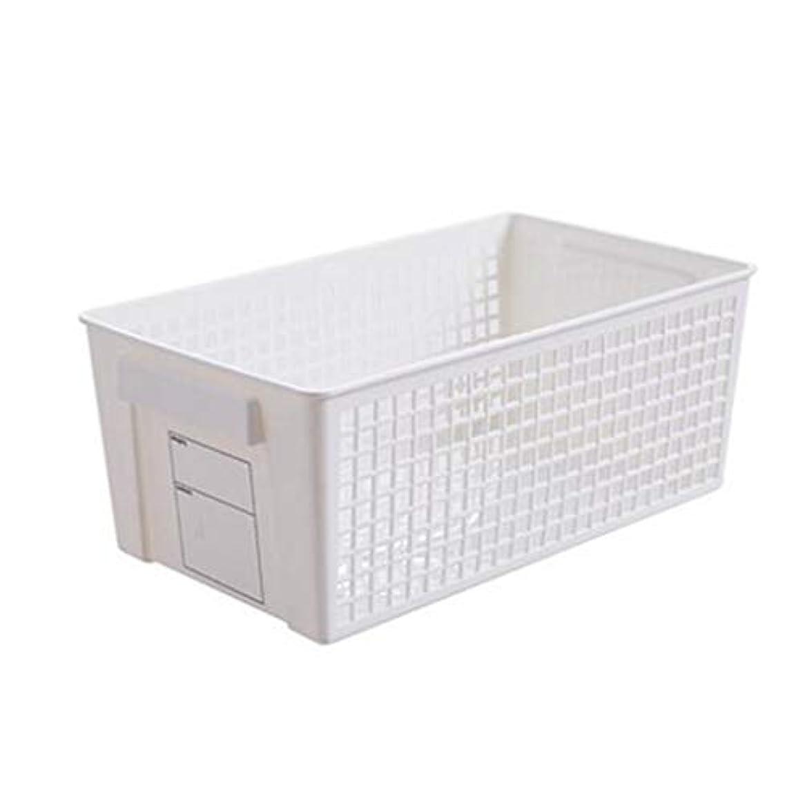 石のパーツすぐにSMMRB ラベルプラスチック収納バスケットデスクトップスナック収納バスケットキッチン収納バスケットバスルーム収納ボックスバスケット (色 : 白, サイズ さいず : S s)