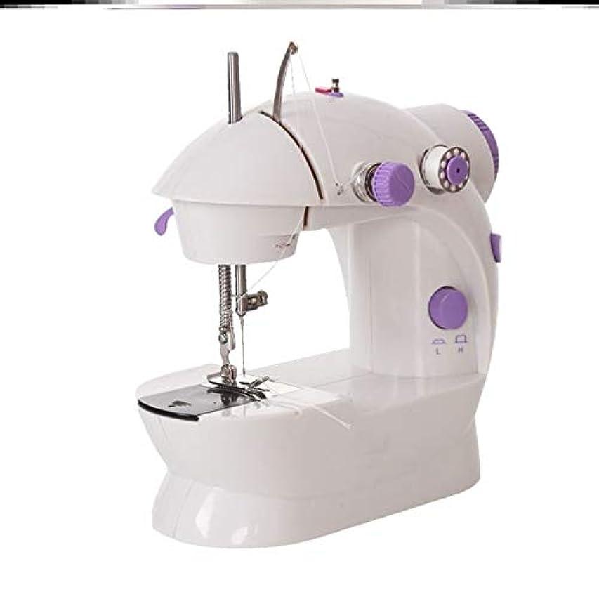 観客ペースキャベツ小型電気ミシン、家庭用多機能厚夜ミシン付ミシン、各種ミシンに使用