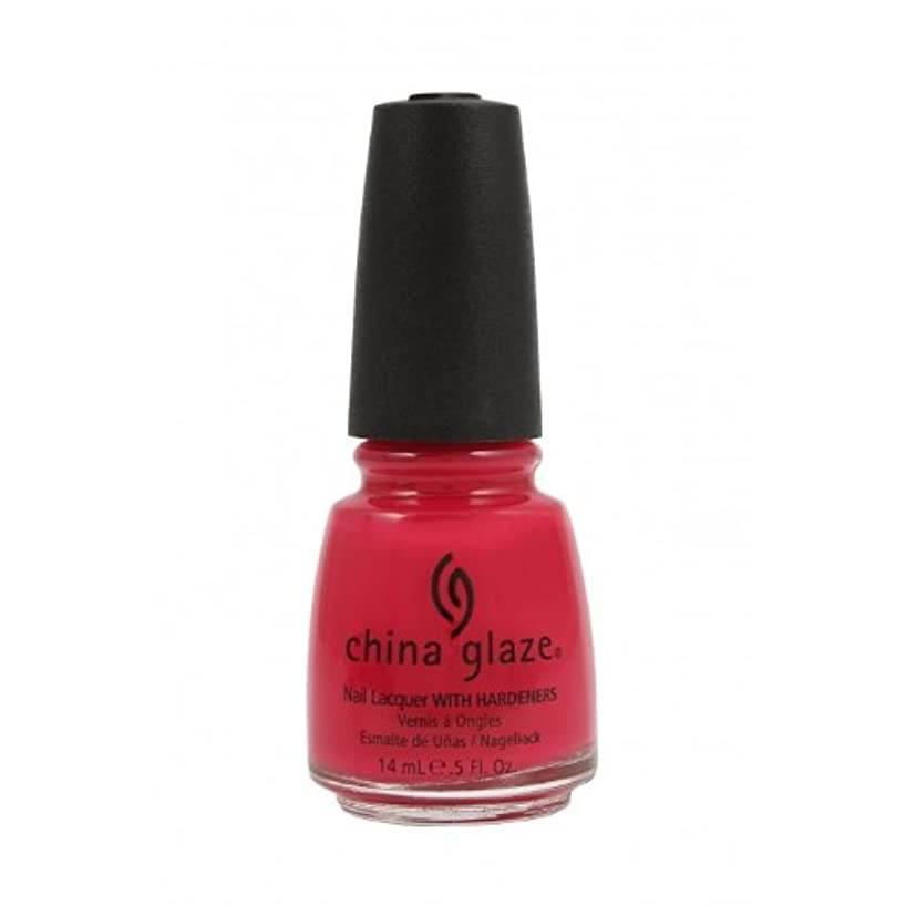 セグメント投資する球状CHINA GLAZE Nail Lacquer with Nail Hardner 2 - Sneaker Head (並行輸入品)