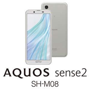 シャープ AQUOS sense2 SH-M08 B07M969MFS 1枚目