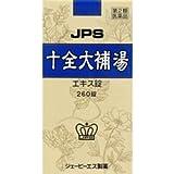 【第2類医薬品】JPS十全大補湯エキス錠N 260錠 ×5