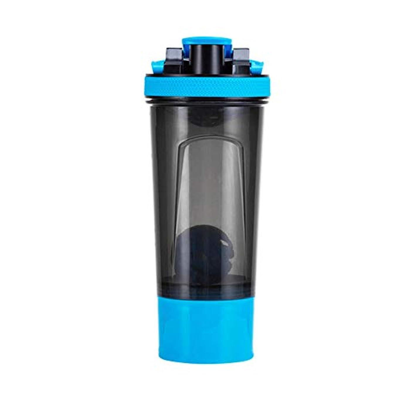 オーバーコートケーキ大いにQuner プロテインシェイカー ボトル 水筒 700ml シェーカーボトル スポーツボトル 目盛り 3層 プラスチック フィットネス ダイエット コンテナ付き サプリケース