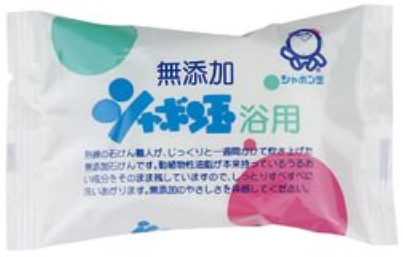 支出コンドームアコードシャボン玉浴用石けん 30g×20個
