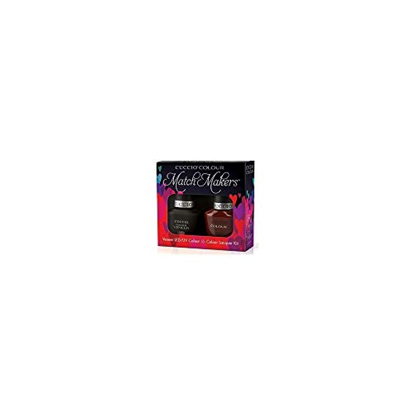 要旨潜む有能なCuccio MatchMakers Veneer & Lacquer - Brew Ha Ha - 0.43oz / 13ml Each