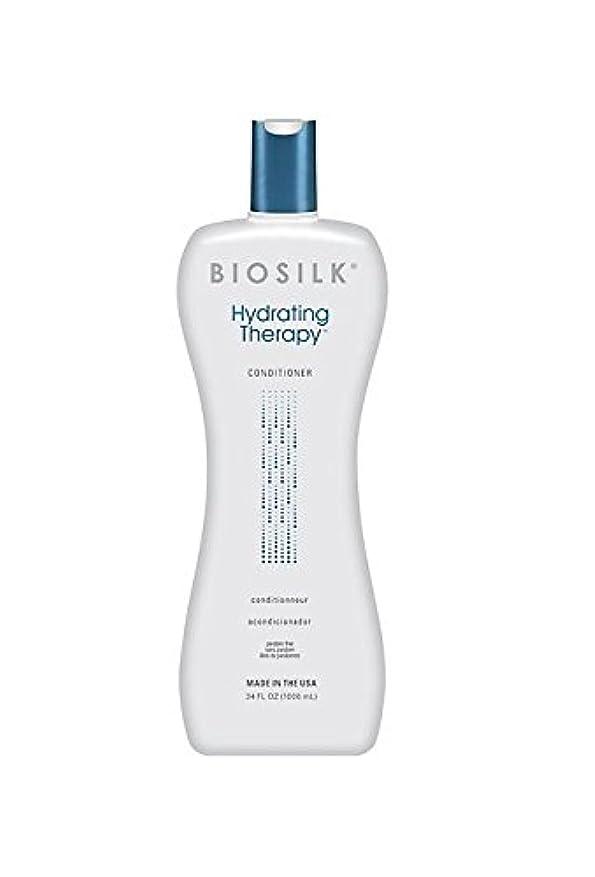ウィスキー農民知覚的バイオシルク Hydrating Therapy Conditioner 1006ml [海外直送品]