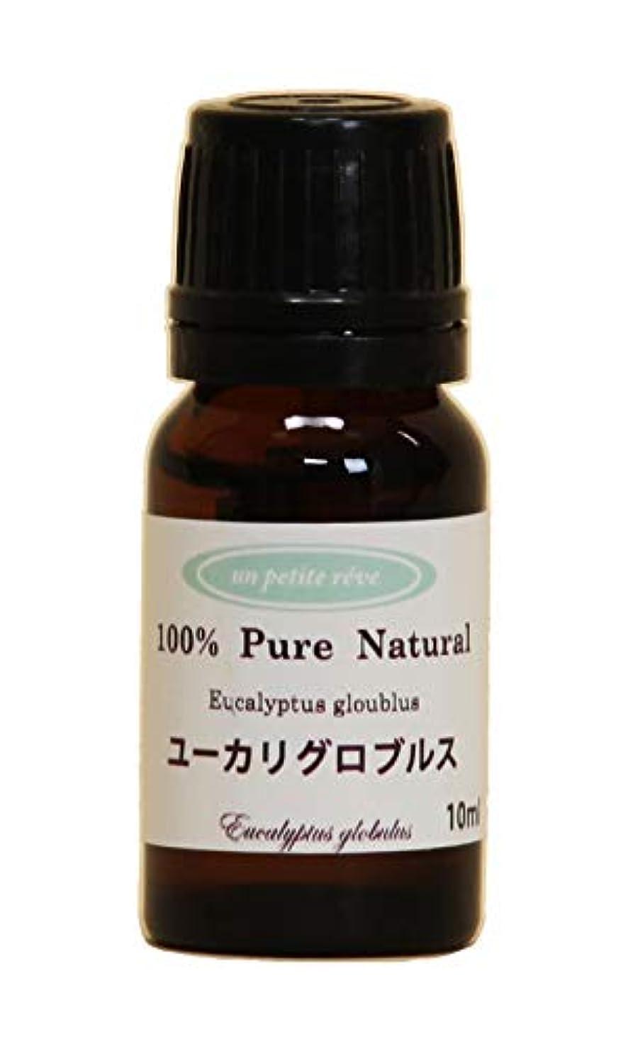 単調な超えてつなぐユーカリグロブルス 10ml 100%天然アロマエッセンシャルオイル(精油)