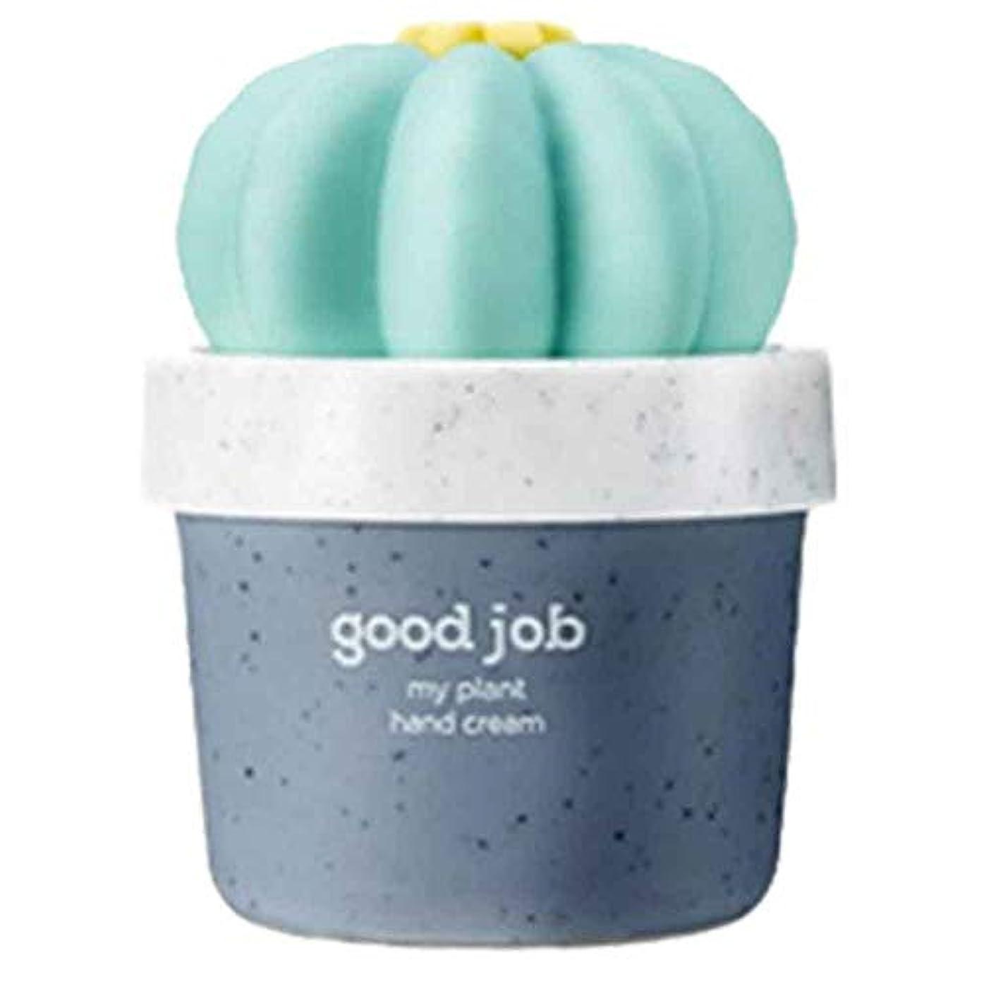 ポテト大佐または[THE FACE SHOP] ザフェイスショップ ミニサボテン 鉢植えハンドクリーム #02 Good Job 30ml