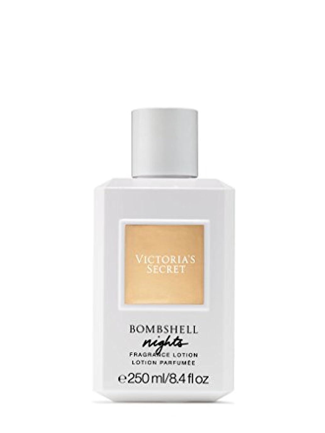 スピン薄い乱すBombshell Nights (ボムシェル ナイツ) 8.4 oz (252ml) Fragrance Body Lotion ボディーローション by Victoria's Secret for Women