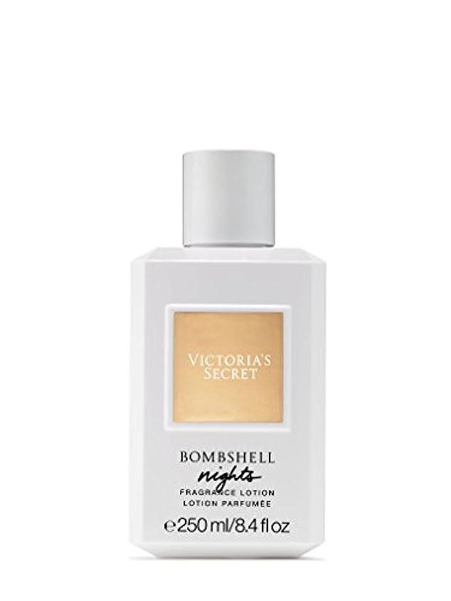 ハグ球体地上のBombshell Nights (ボムシェル ナイツ) 8.4 oz (252ml) Fragrance Body Lotion ボディーローション by Victoria's Secret for Women