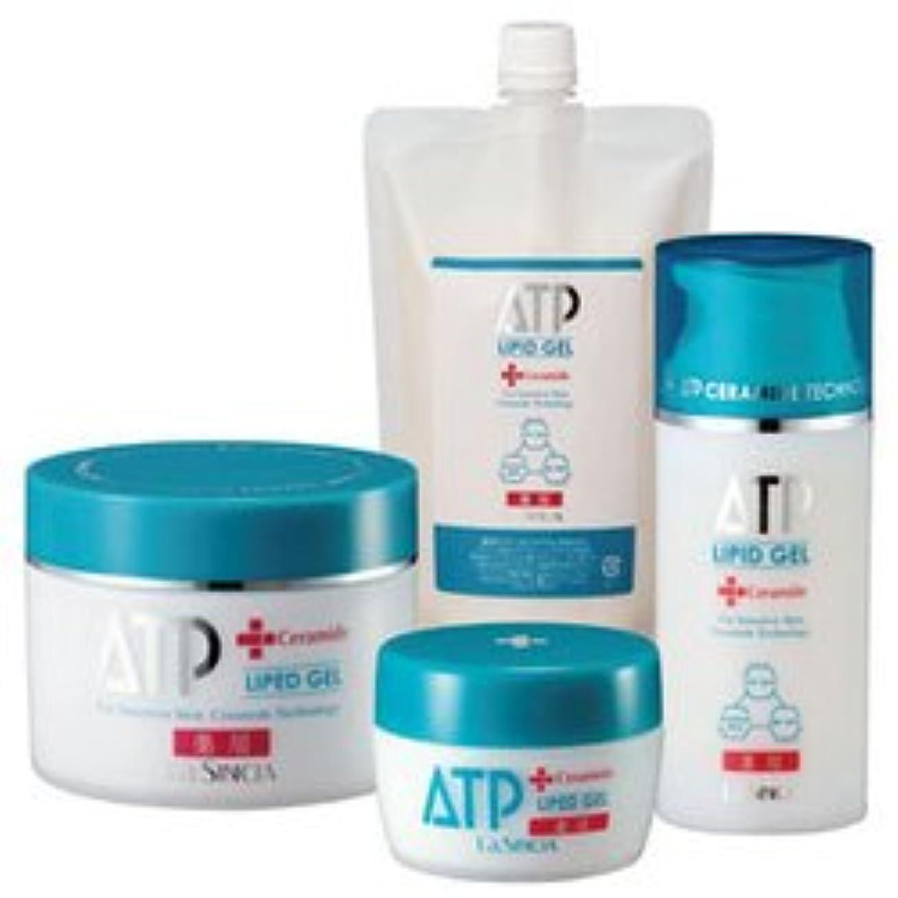 汗留め金インポートラシンシア 薬用 ATP リピッドゲル 100g