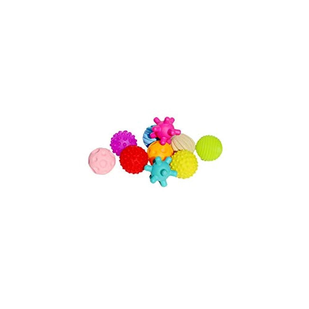 苦しむ保安主ベビーテクスチャードトレーニングボールセット BBサウンドボール ベビーセンサリーボール 幼児 キッドタッチハンドボール おもちゃ マッサージ ソフトマルチボール 1セット