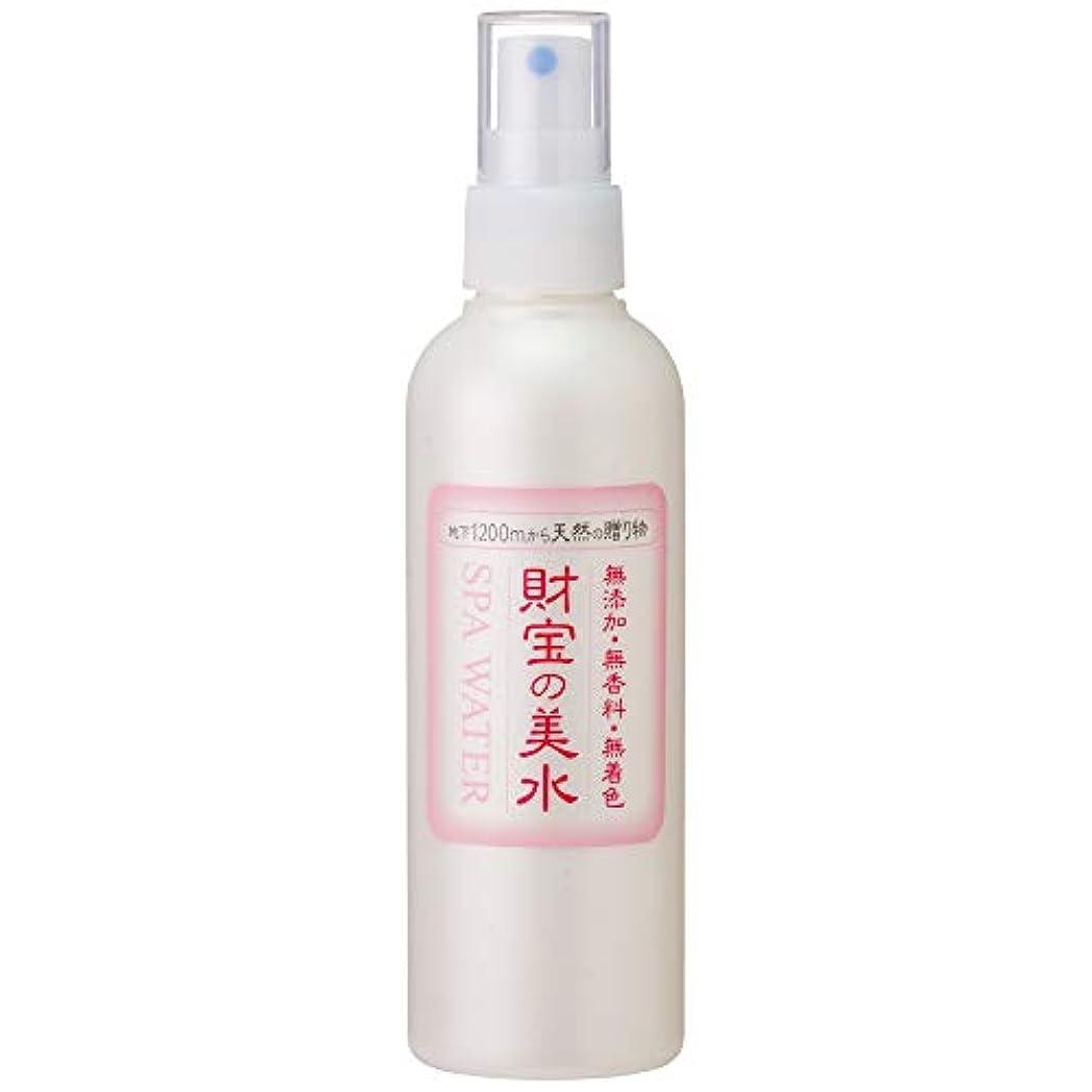 好色なピック選出する財宝 温泉 美水 ミスト 化粧水 200ml