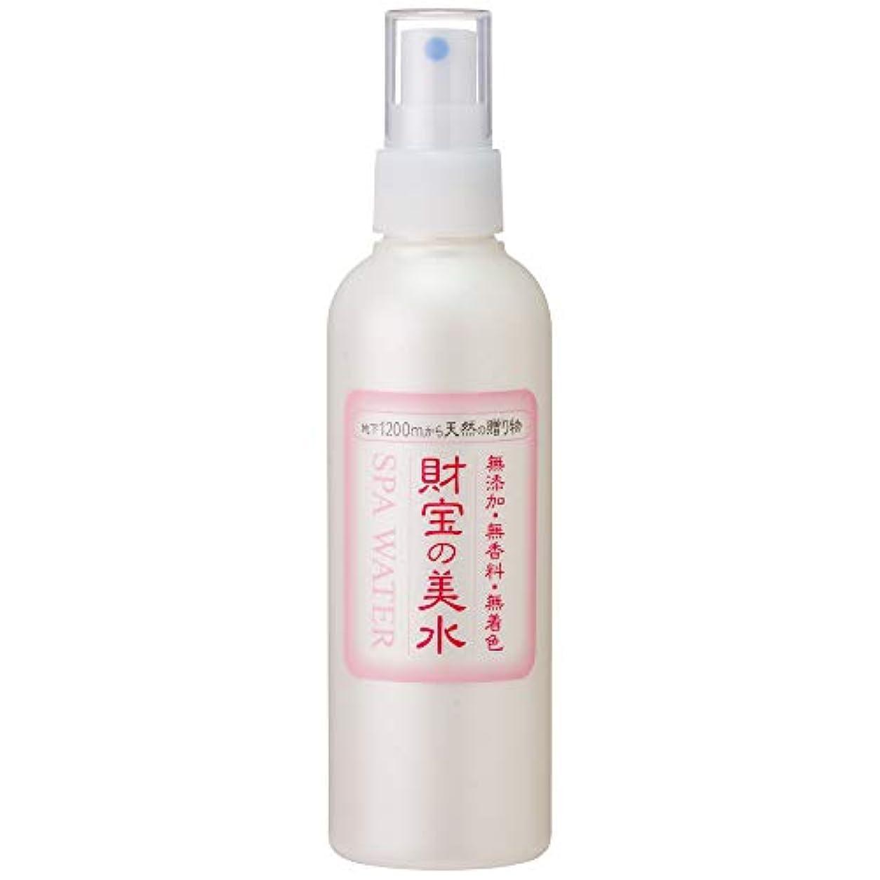 葉を集める良さけがをする財宝 温泉 美水 ミスト 化粧水 200ml