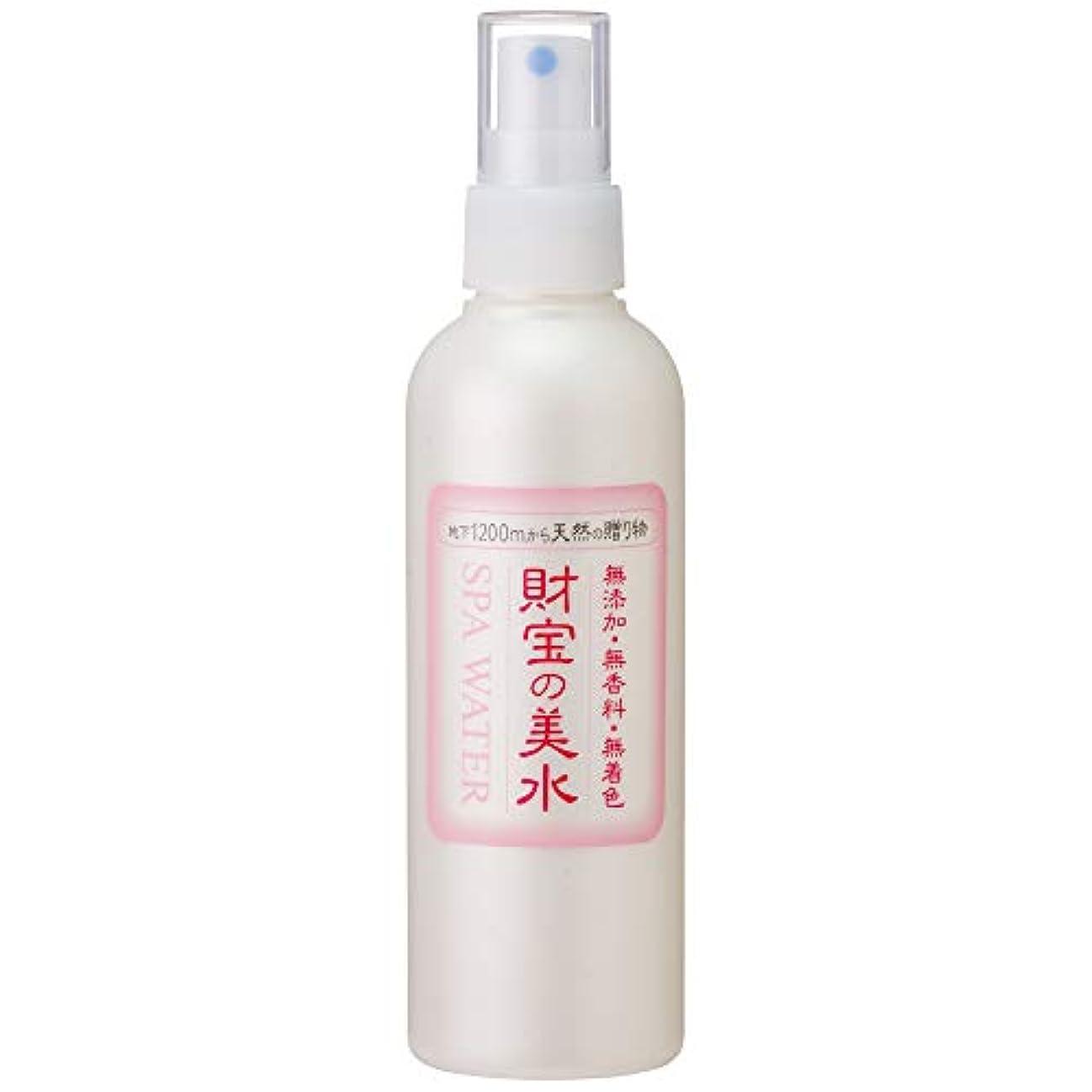 ルール経済的モンゴメリー財宝 温泉 美水 ミスト 化粧水 200ml