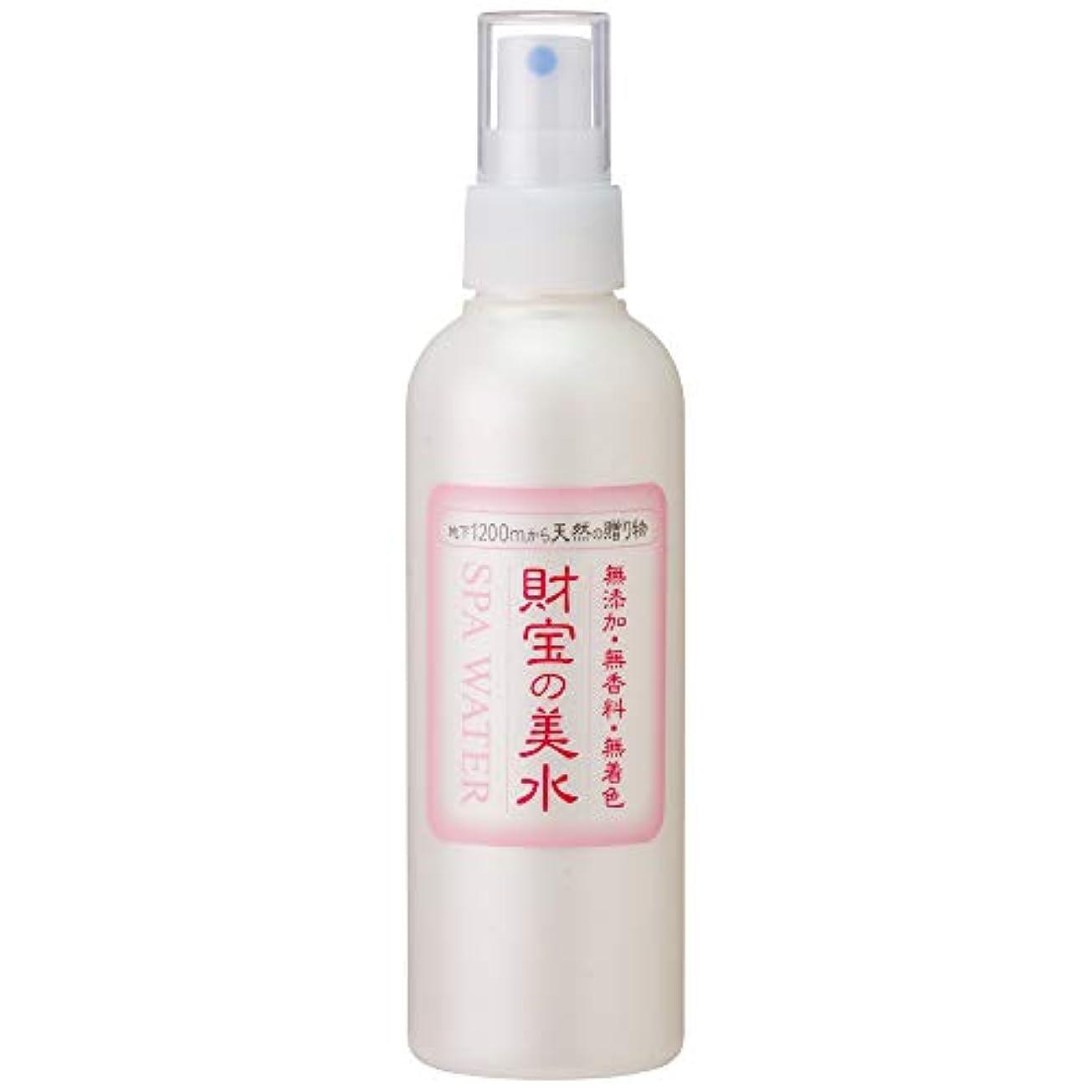 グラフ慈悲空いている財宝 温泉 美水 ミスト 化粧水 200ml