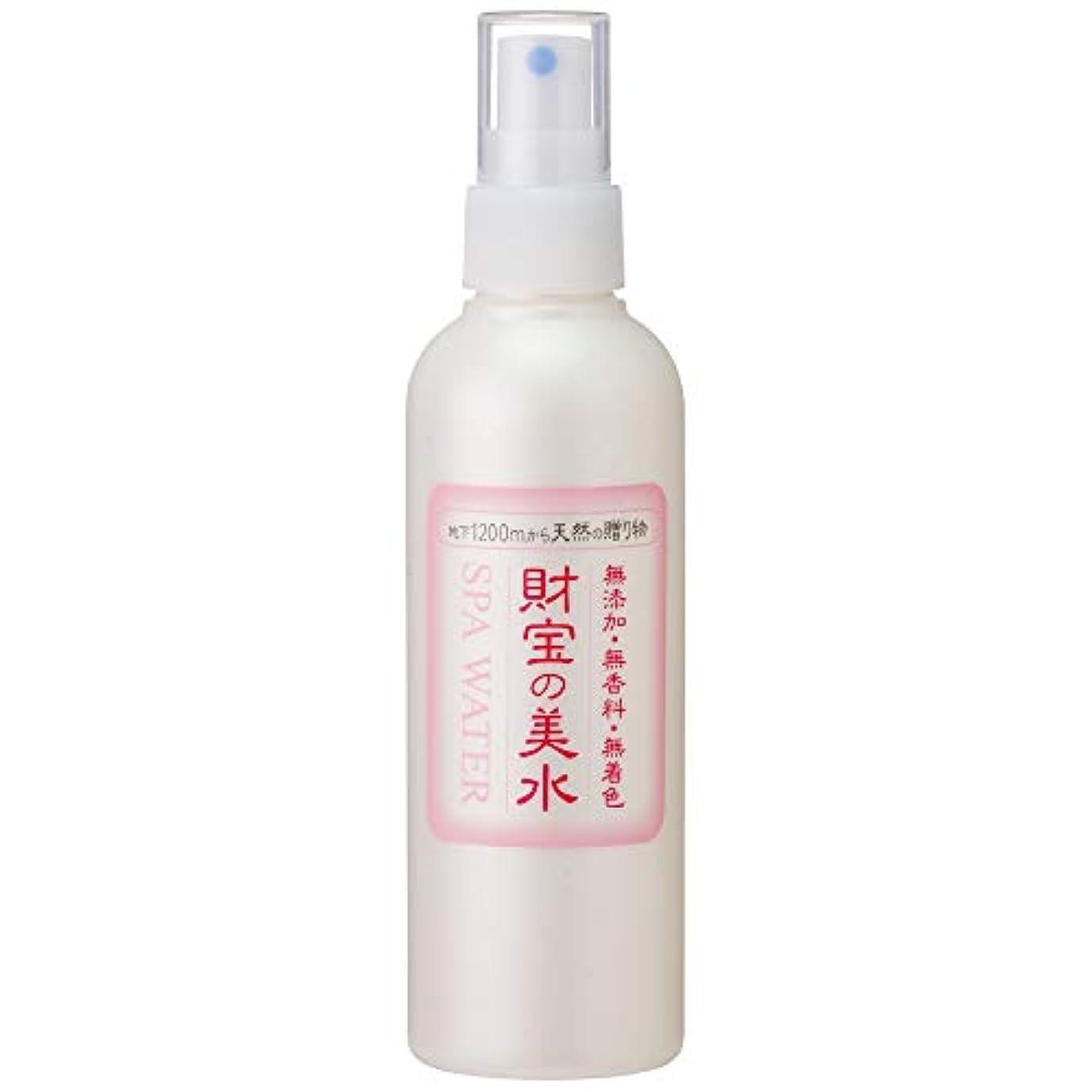 違反する工業用絵財宝 温泉 美水 ミスト 化粧水 200ml