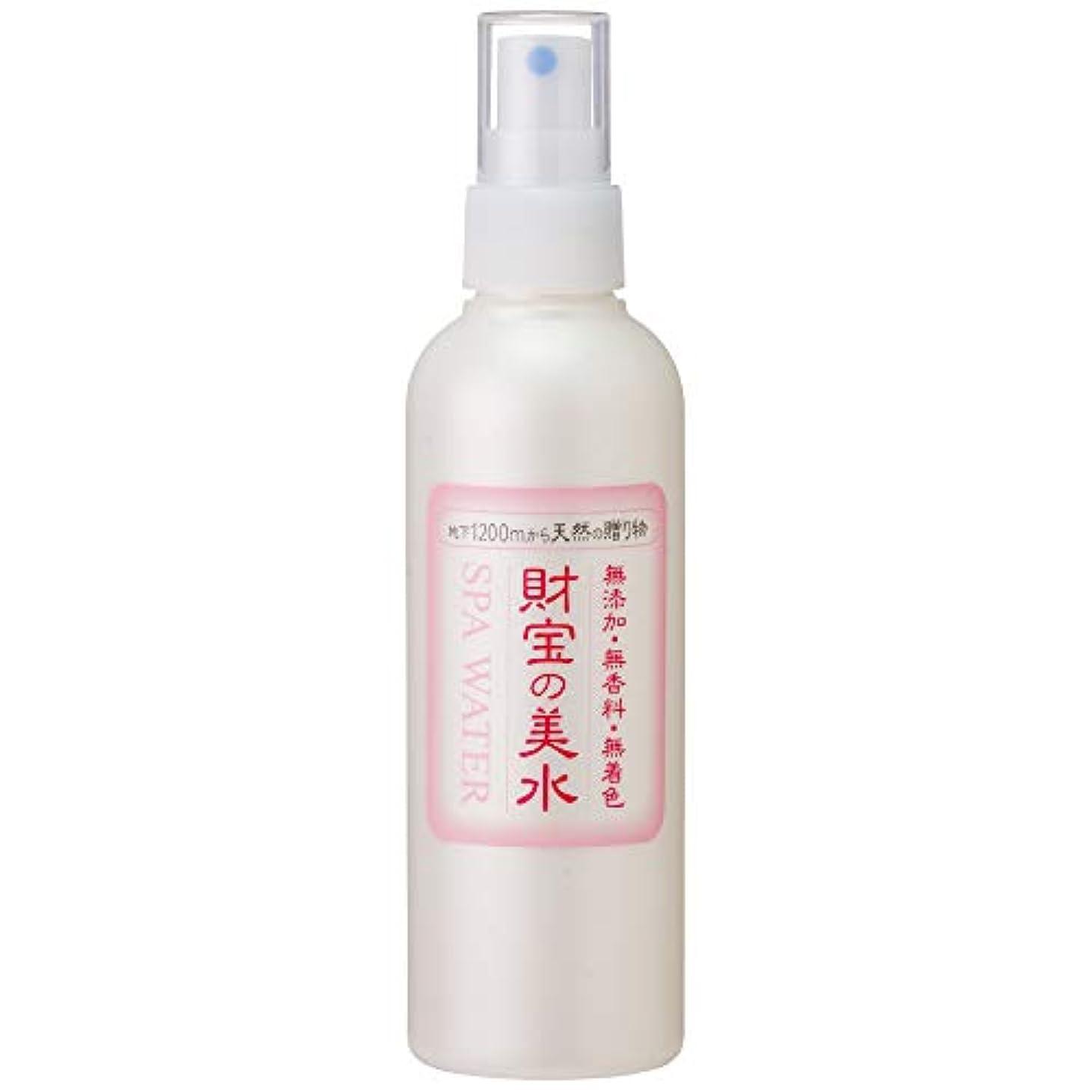 要求ワットログ財宝 温泉 美水 ミスト 化粧水 200ml