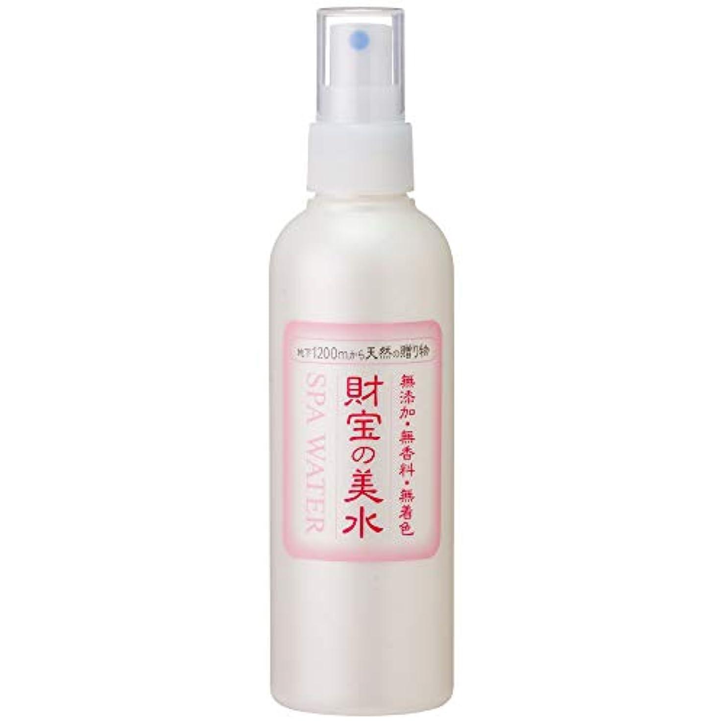 第四手順最初は財宝 温泉 美水 ミスト 化粧水 200ml