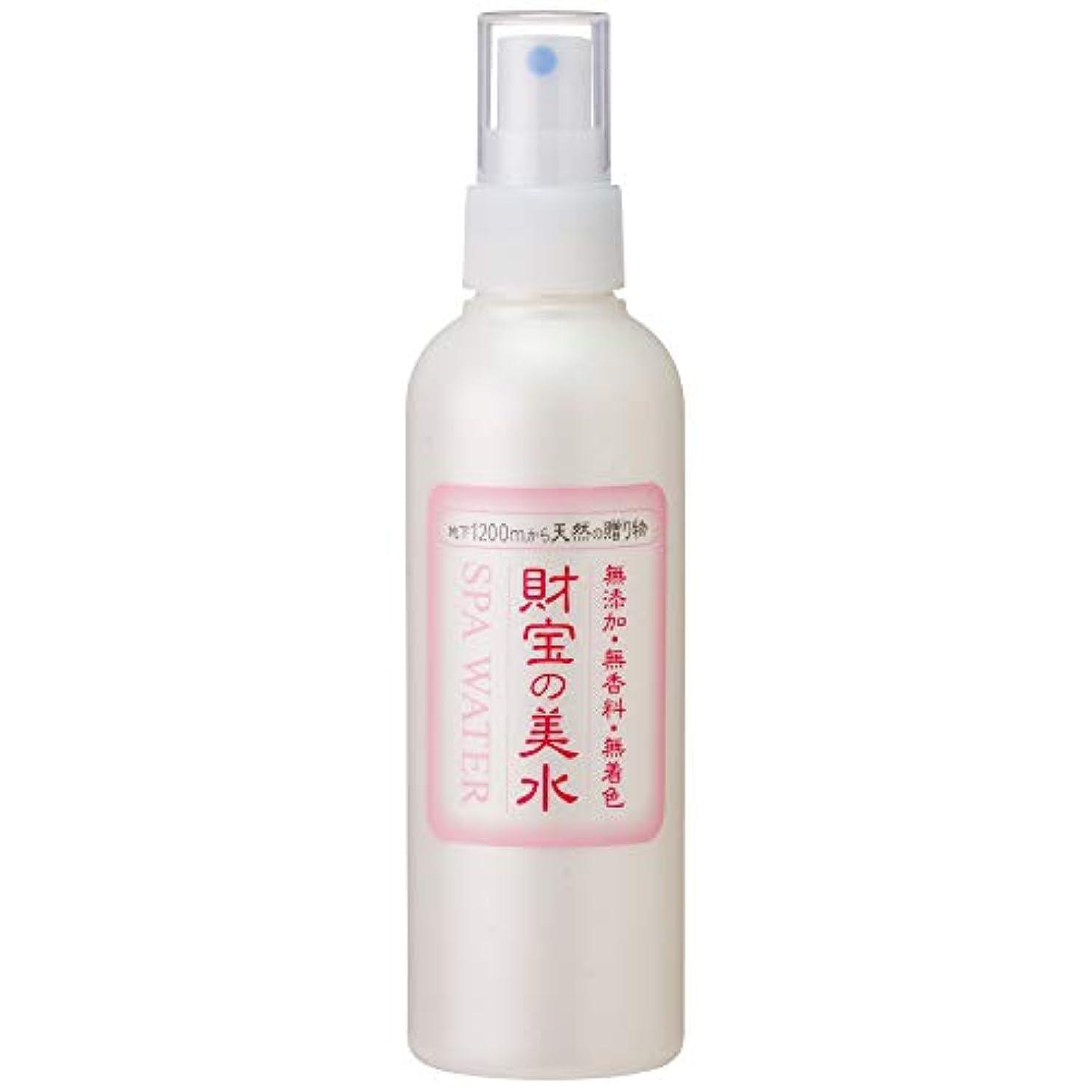 アーティファクトゴールデン中庭財宝 温泉 美水 ミスト 化粧水 200ml