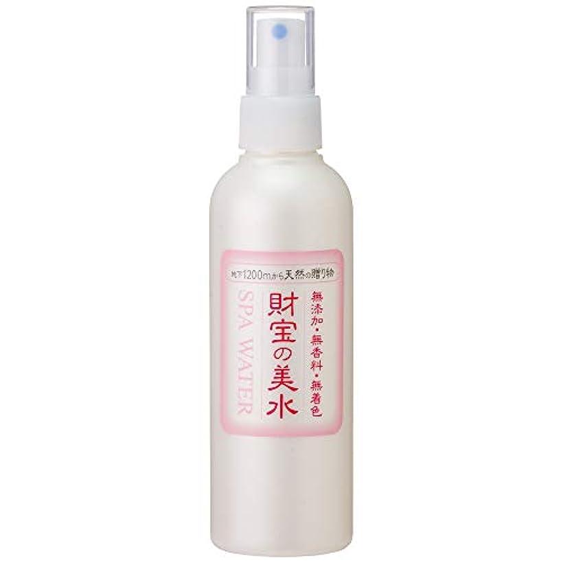 審判教科書プロジェクター財宝 温泉 美水 ミスト 化粧水 200ml