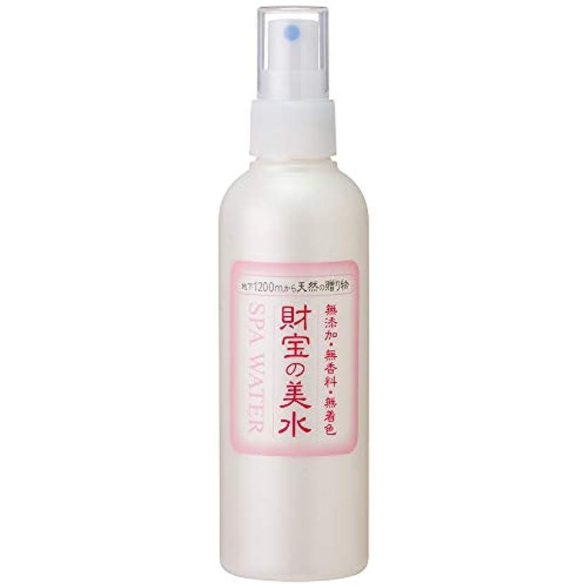 クレアエネルギーパッド財宝 温泉 美水 ミスト 化粧水 200ml