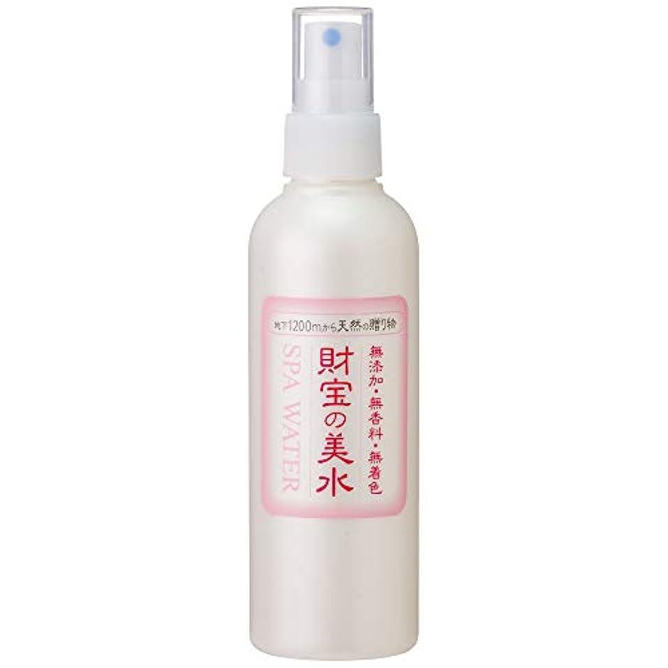 系統的違反する蒸発する財宝 温泉 美水 ミスト 化粧水 200ml